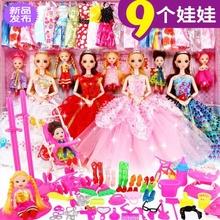222赠品 洋娃娃套装大礼盒儿童女孩公主生日礼物女生玩具衣服