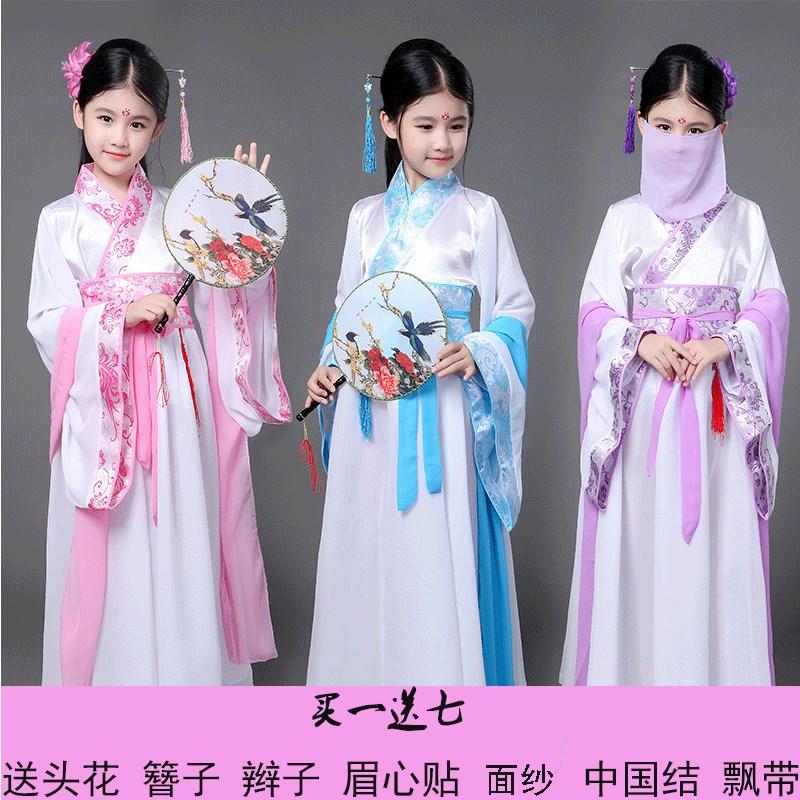 小贵妃装美丽表演服开叉中小学生古装春夏儿童女孩子演出服拖尾