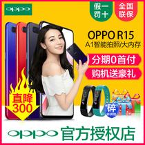 xoppofind旗店oppo手机全新机官网150pp0r15梦镜版R15OPPO
