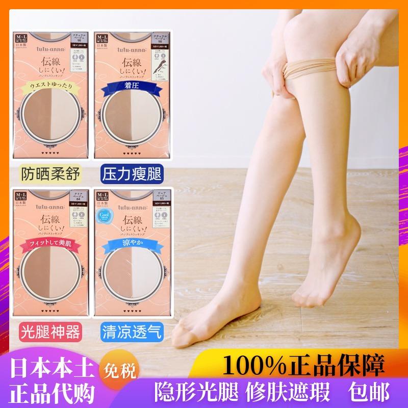 日本进口tutuanna丝袜女春夏超薄款隐形瘦腿肉色光腿神器菠萝袜子