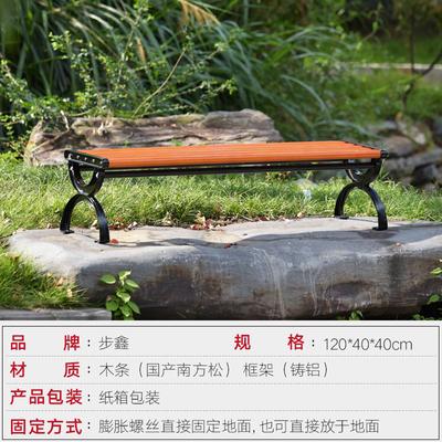 屋外公園ベンチレジャー園林椅子防腐材アルミシート広場塑木椅子団地ベンチ