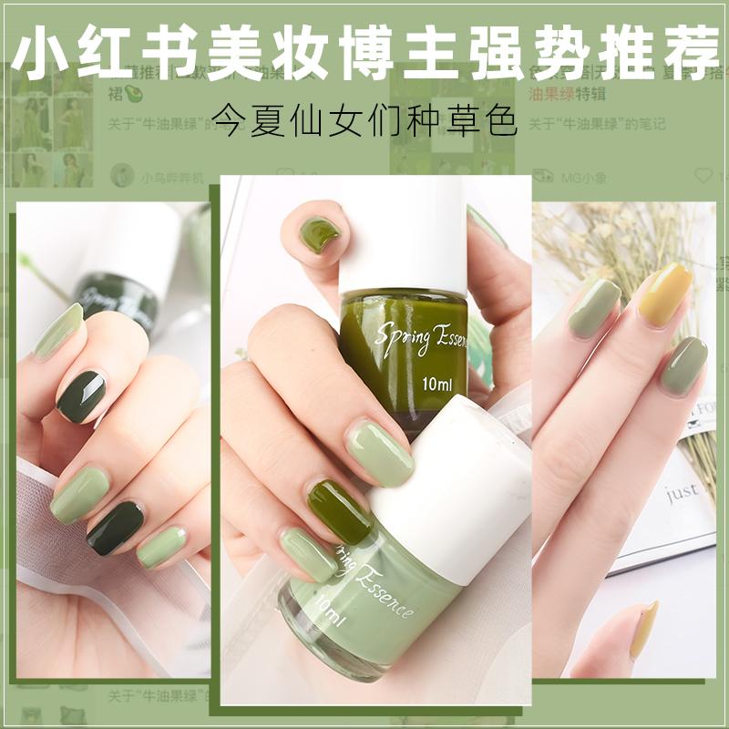 Avocado Green nail polish, female net red, non-toxic, tasteless, pregnant women, long lasting baked tea, green and white green suit.