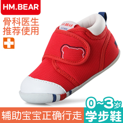 学步鞋女宝宝春秋季幼儿男童0一1-3岁婴儿鞋防掉软底防滑机能鞋子