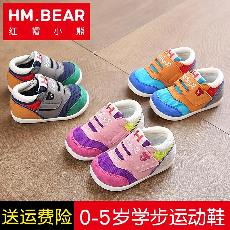 红帽小熊2020秋季学步鞋宝宝运动鞋