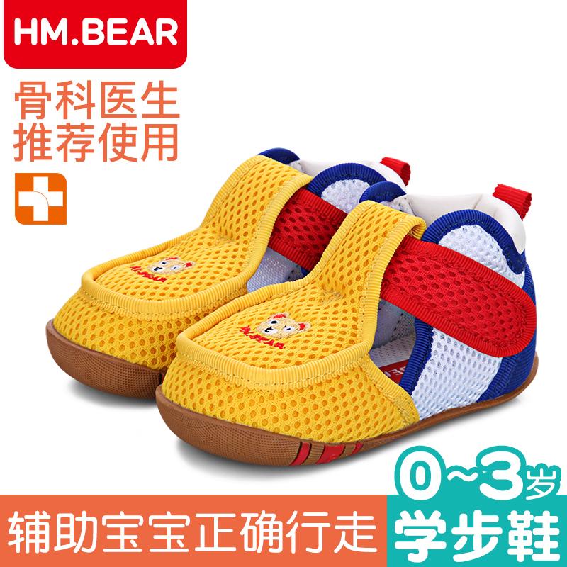 红帽小熊秋季女宝宝学步鞋软底单鞋