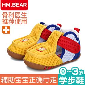 夏季女宝宝防滑软底单鞋3学步鞋子