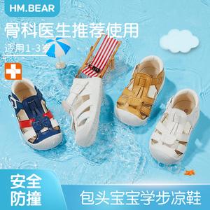 夏季男女童2021新款软底包头沙滩鞋
