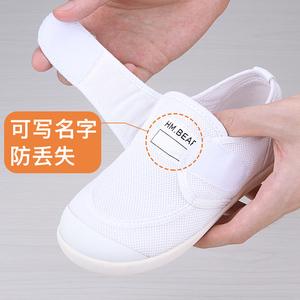 日本幼儿园小白鞋宝宝室内男女童学生布鞋2021夏季新款儿童运动鞋