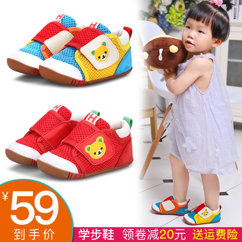 红帽小熊秋季学步鞋女宝宝软底单鞋