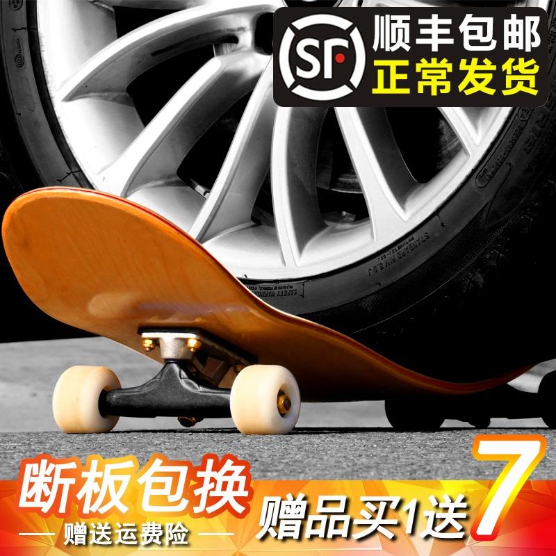 WITESS滑板