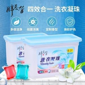 日本正品正品宝洁洗衣凝珠洗衣球洗衣液去污除菌含柔顺剂六盒包邮