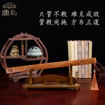 戒尺弟子规家用家法竹雕工艺品加厚戒尺送教师专用家法加厚