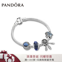 Pandora Pandora Dream Star catcher star ZT0160 to send girlfriend Christmas gift set