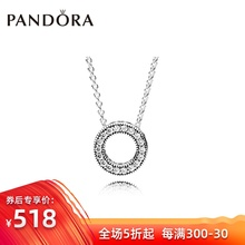 PANDORA Pandora PANDORA Heart 925 Silver Necklace 397436CZ Simple Double-sided Clavicle Chain Woman