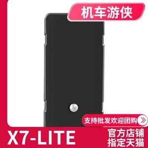 机车游侠X7-Lite汽车电动车摩托车定位车载车辆远程定位GPS防盗器