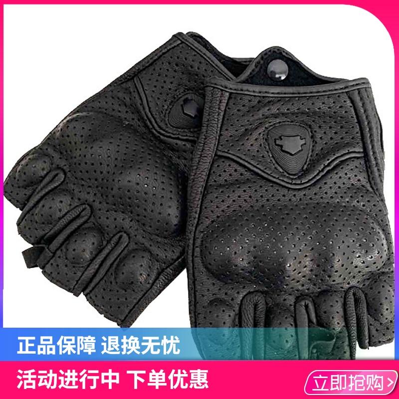 Перчатки мотоциклетные Артикул 552773640600