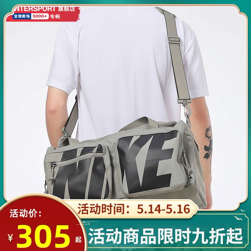 NIKE Nike men's bag female bag 2021 new casual bag big capacity fitness bag travel bag Messenger bag shoulder bag