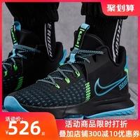 nike耐克官网男2021春季新款篮球鞋质量怎么样