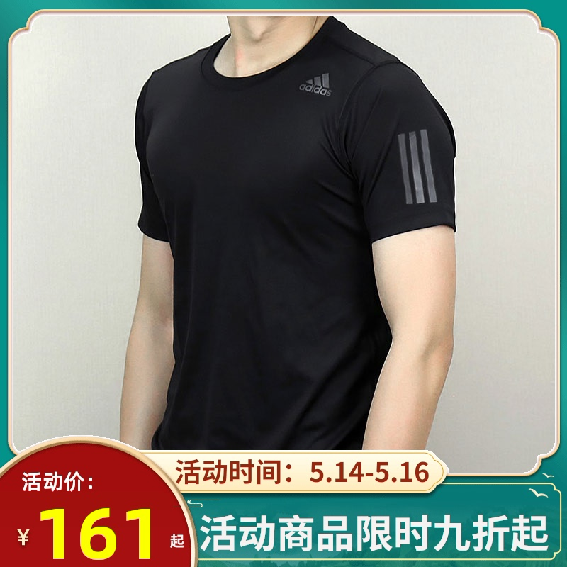 Adidas ice wind short sleeve men's new summer quick dry sports running half sleeve loose casual round neck T-shirt trend