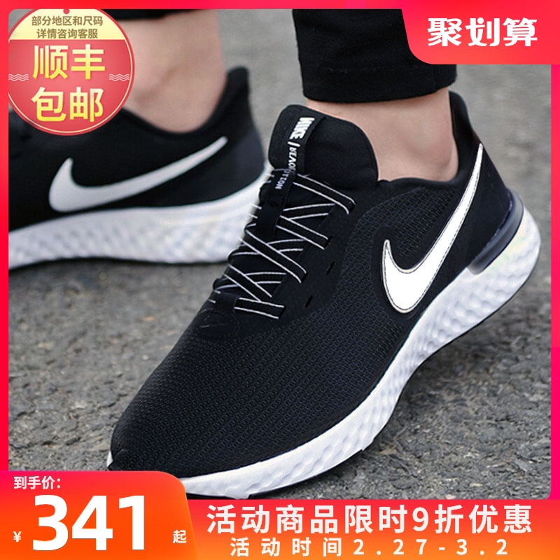 Nike Nike official website flagship men's shoes spring 2021 new sports shoes running shoes authentic shoes running shoes