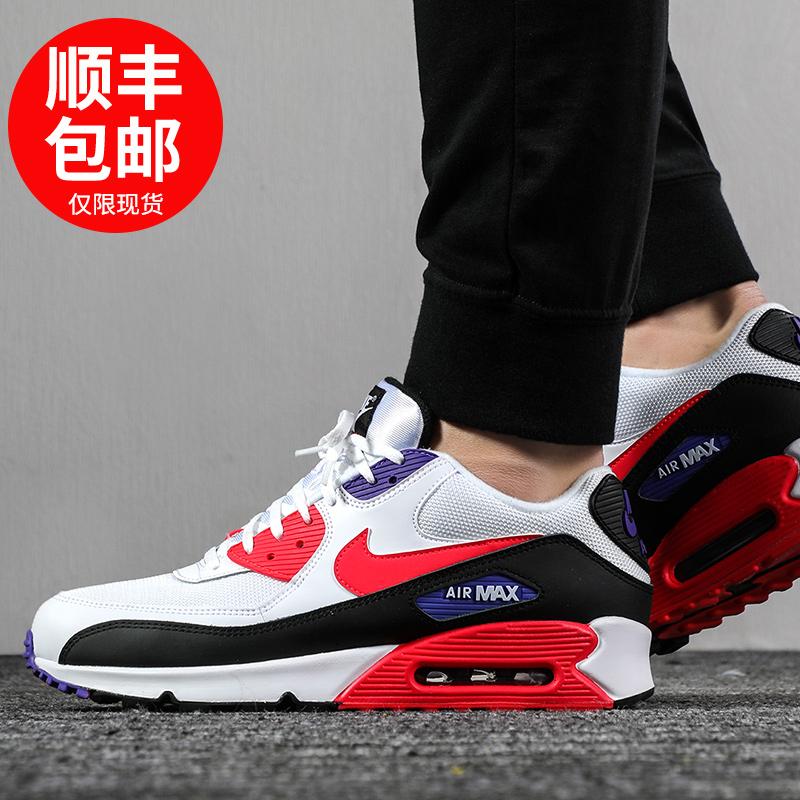 nike 2019秋季新款air max 90男鞋限10000张券