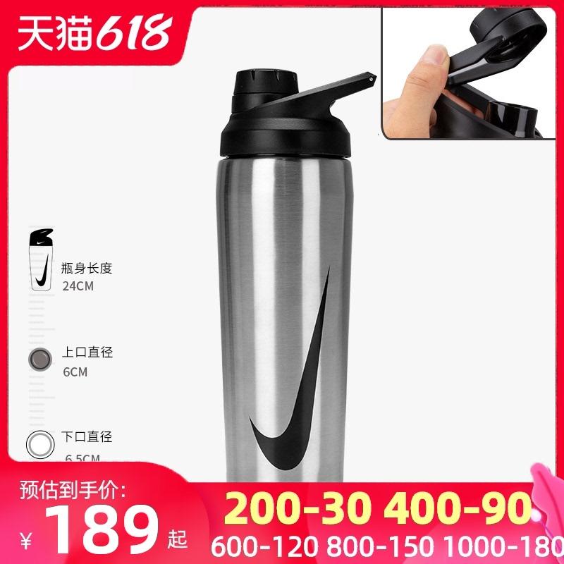 Nike耐克运动水壶便携式大容量水杯不锈钢保温杯健身户外骑行杯子