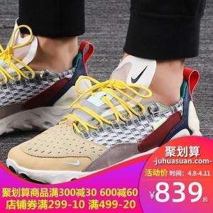 Nike耐克官网男鞋 2020新款React Sertu运动鞋跑步鞋休闲鞋AT5301