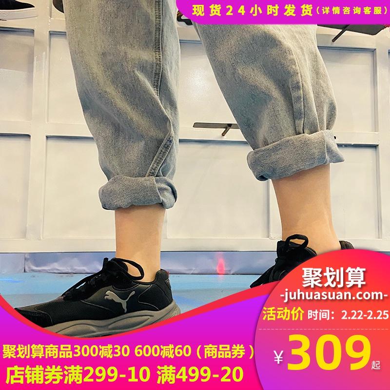 PUMA彪马鞋男女鞋春季新款官网RS黑武士跑步鞋运动鞋休闲鞋鞋子潮