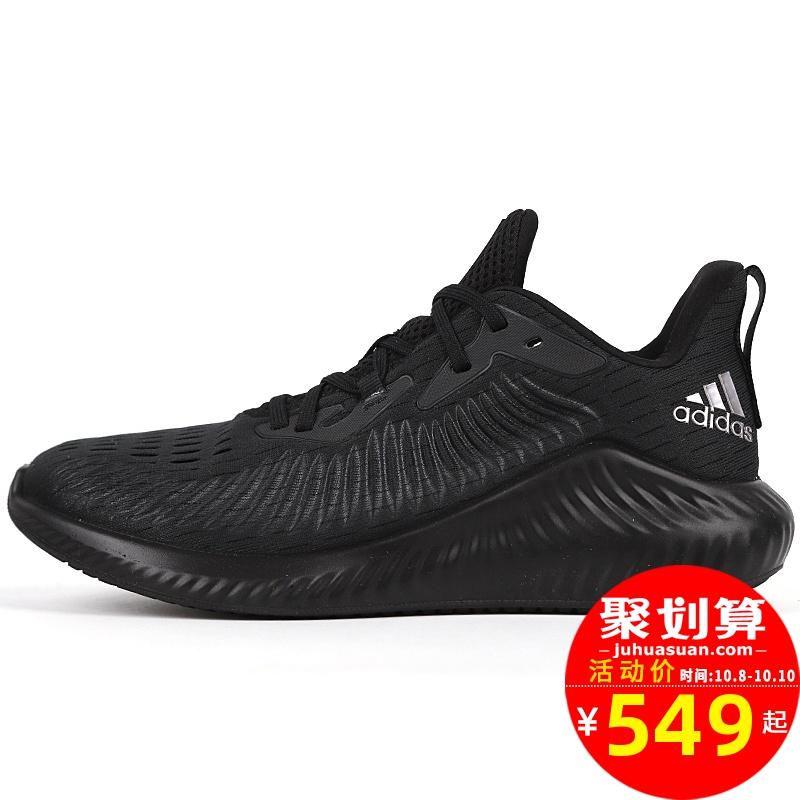 12-01新券阿迪达斯alphabounce 2019冬季男鞋