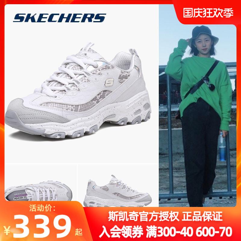 斯凯奇女鞋2020秋季新款厚底运动鞋熊猫鞋老爹鞋休闲鞋减震跑步鞋