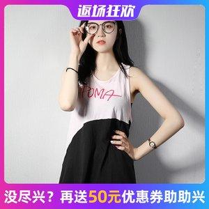 PUMA彪马女装 2019夏季新款运动速干背心健身跑步短袖T恤518104