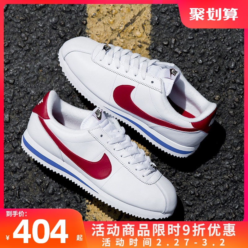 Nike Nike official website flagship women's shoes 2021 spring new running sneakers forrest shoes casual shoes sneakers women