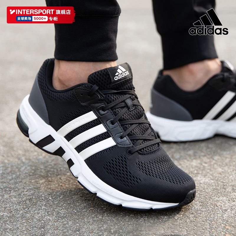 Adidas Adidas flagship store official website men's shoes 2021 summer new mesh sports shoes EQT running shoes