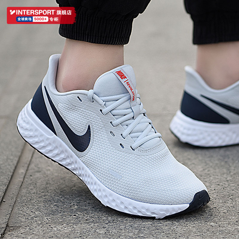 NIKE Nike official website flagship running shoes men's shoes 2021 summer new sports shoes gray shoes authentic running shoes
