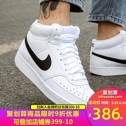 Nike耐克官网男鞋2020秋季新款运动鞋高帮小白鞋板鞋休闲鞋CD5466