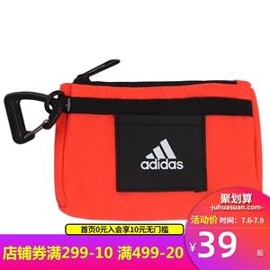 Adidas阿迪达斯钱包男包女包2020新款迷你收纳包小包钥匙包FQ5259