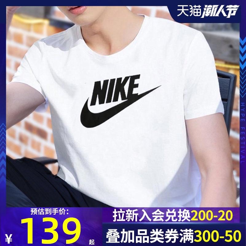 Nike耐克短袖男 2020夏季新款运动上衣宽松男士半袖纯棉T恤AR5005