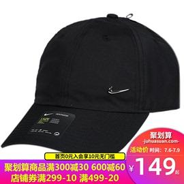 NIKE耐克帽子女新款男帽女帽运动帽鸭舌帽遮阳帽棒球帽太阳帽男潮