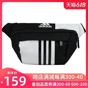 Adidas阿迪达斯运动包男包女包2020夏季新款健身斜挎包胸包FM6862
