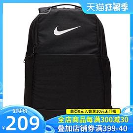 NIKE耐克双肩包男新款大容量运动包高中初中学生书包背包女电脑包