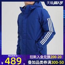 阿迪达斯官网旗舰运动棉服男装2020冬季新款防风保暖蓝色棉衣外套