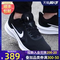 NIKE耐克官网旗舰男鞋2020秋季新款运动鞋透气跑步鞋正品鞋子跑鞋