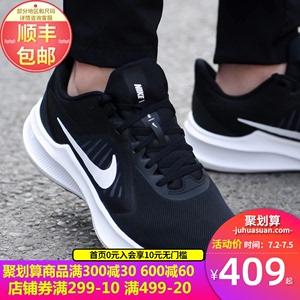 领30元券购买nike耐克官网旗舰2020夏季新款男鞋