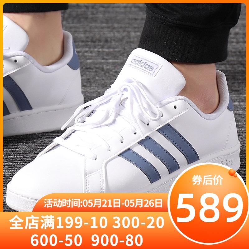 Adidas阿迪达斯男鞋2019冬季新款运动鞋小白鞋低帮休闲鞋白色板鞋图片