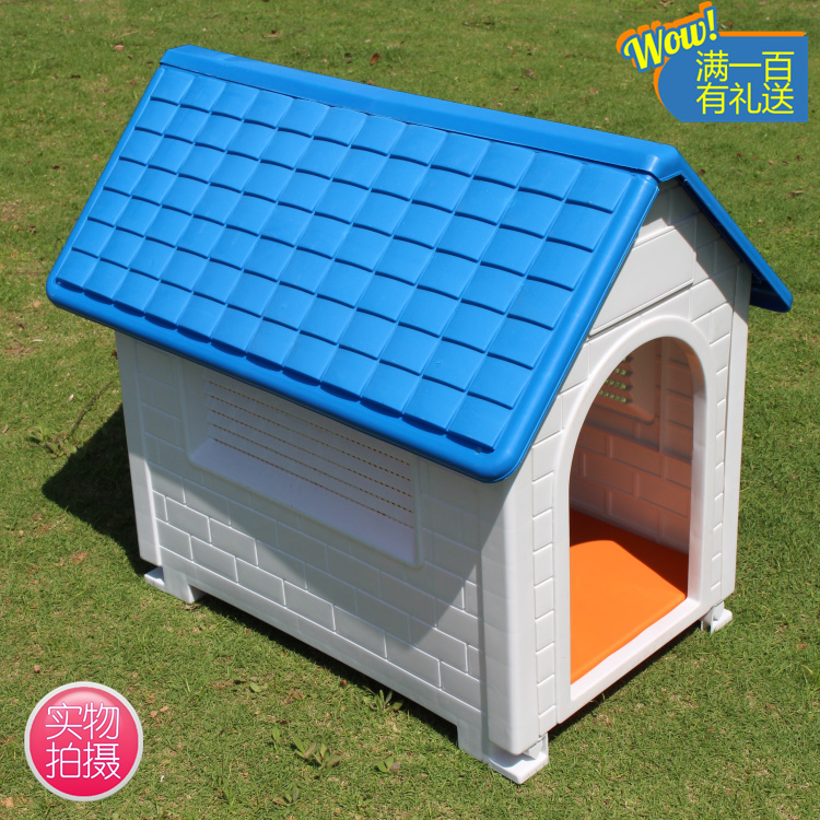 Hot selling outdoor waterproof rain dog house removable dog house small and medium-sized dog and cat house pet products Teddy dog house