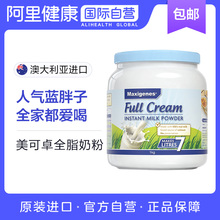 Breakfast Milk for Middle-aged and Old Pregnant Women of Australian Major Blue Fat Boy with Whole Fat High Calcium Milk Powder of 1kg for Teenagers and Students