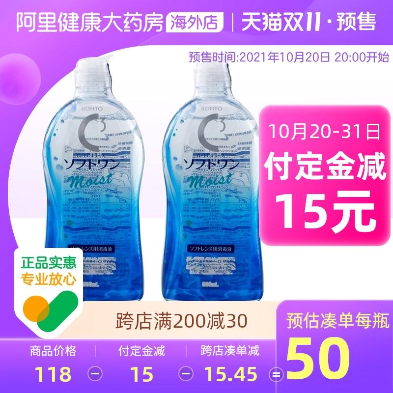 日本レトン清C 3コンタクトレンズ美瞳ケア液消毒公式旗艦大瓶潤い型500 ml 2本