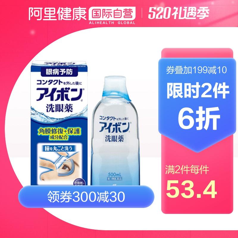 景甜同款日本小林 制药洗眼液眼药水500ml代购进口正品缓解眼疲劳