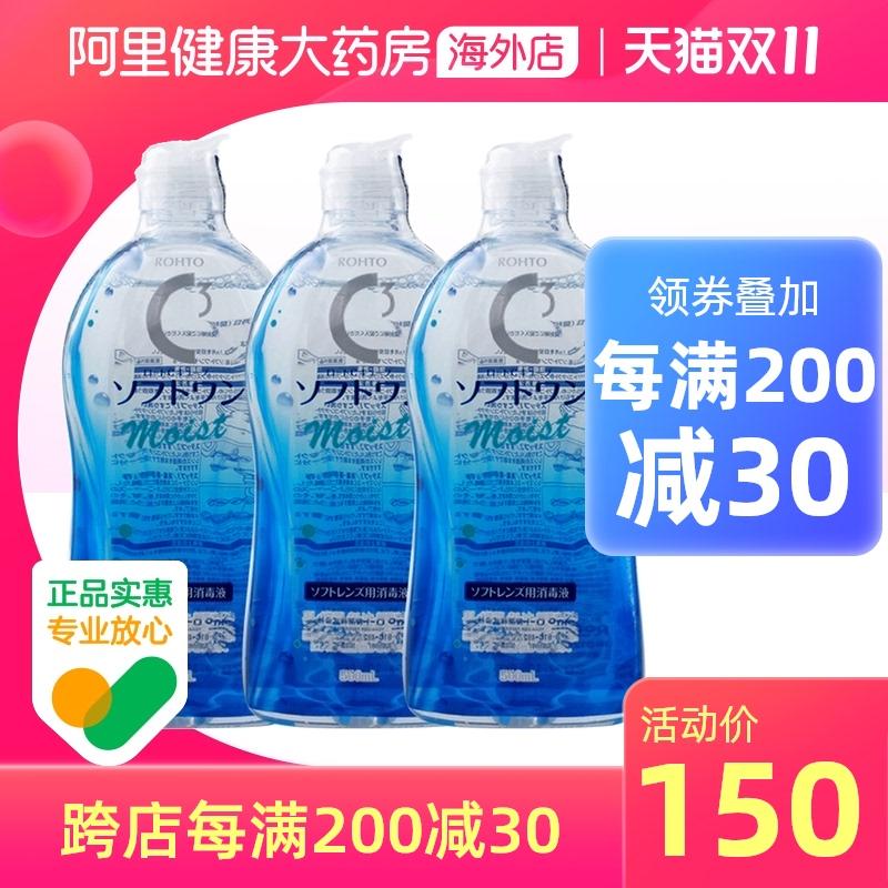 日本レトンC 3コンタクトレンズの殺菌消毒で目の疲れを緩和します。