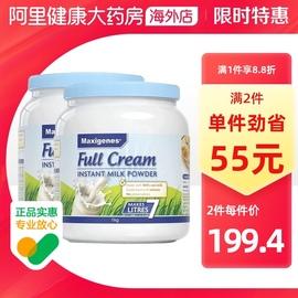 澳洲美可卓藍胖子全脂高鈣牛奶粉 青少年學生中老年孕婦早餐奶2罐圖片